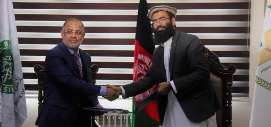 islamic-bank-and-afghan-university-understanding-mamo-اسلامک-بانک-افغانستان