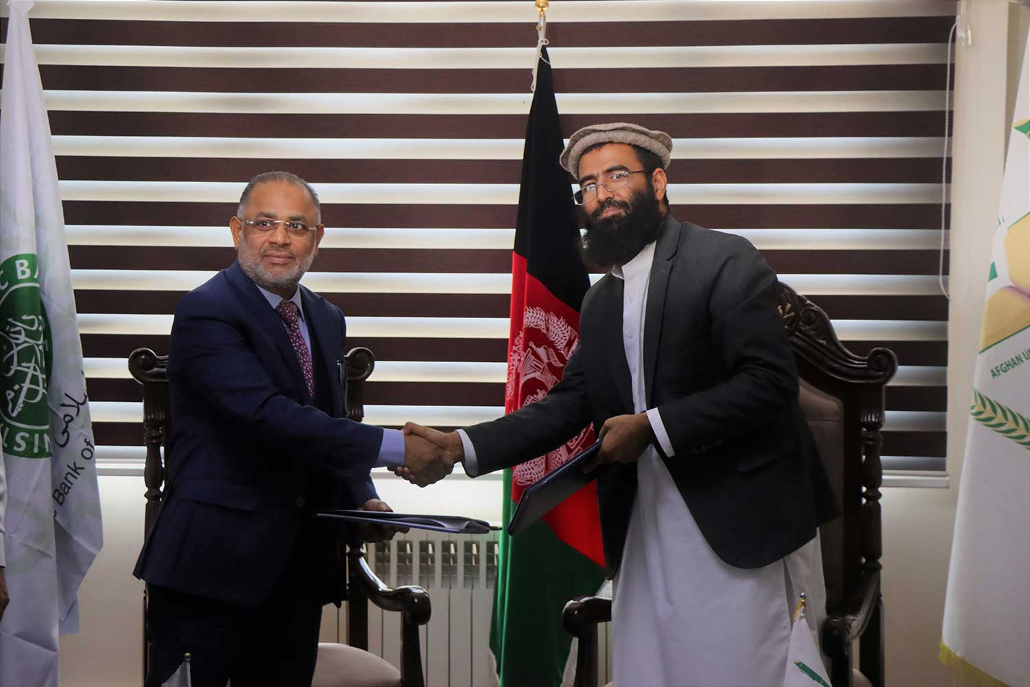 islamic-bank-and-afghan-university-understanding-mamo-اسلامک-بانک-افغانستان